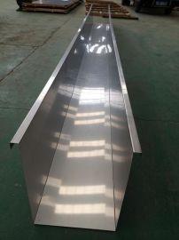 西安不锈钢水槽/西安不锈钢扣条加工/价格优惠