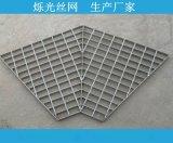 济宁平台钢格板 专注复合钢格板生产厂家153-0318-2006