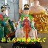 三霄娘娘神像细节图 子孙娘娘佛像厂家 泰山奶奶神像