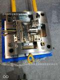 油路管件模具 水路管件模具 汽車模具 直通模具