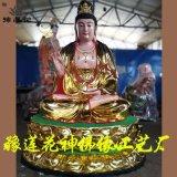 東方三聖坐像、西方三聖佛像豫蓮花河南佛像