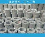 轧花网厂 轧花网直接生产厂家 实体轧花网厂家供应