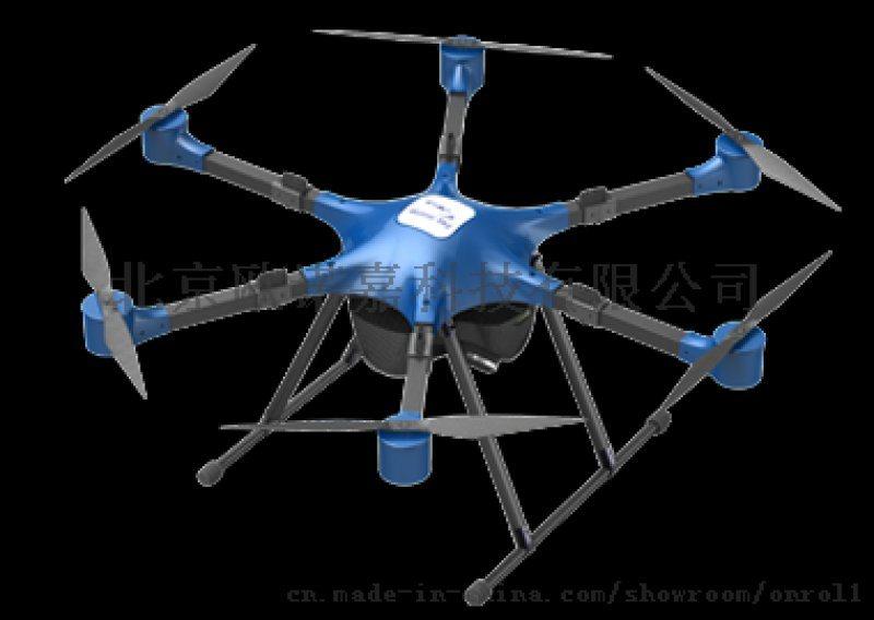 Motoar sky MS-1000 六旋翼无人机