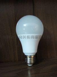 外貿球泡 低壓球泡 太陽能球泡燈 12v球泡