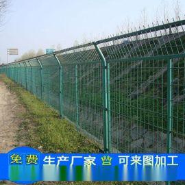 厂家  公路护栏网 深圳铁路防护网 江门边框护栏