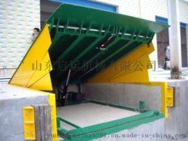 赣州市 章贡区启运直销QYDCQ液压登车桥
