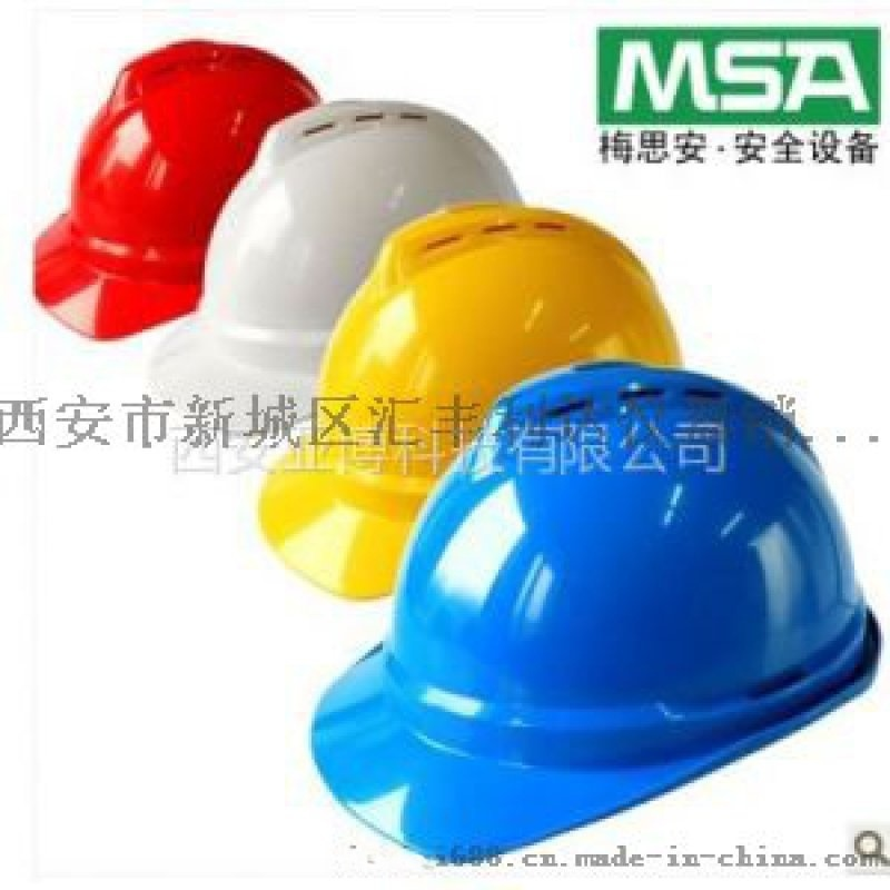 西安安全帽,西安黄色安全帽,西安安全帽厂家