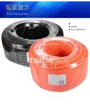 【PA-Z 阻燃尼龍軟管】塑料波紋管 環保尼龍穿線軟管   電纜套管 AD13.0/100米