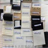 廠家直銷防滑膠墊,矽膠墊,規格齊全