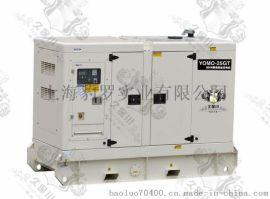 大功率25kw柴油发电机报价