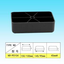 可人KR-P0104黑色方形塑料沙发脚