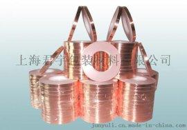 导电铜箔胶带电磁干扰胶带屏蔽胶带