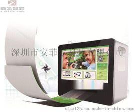 鑫飞22寸微信广告机照片打印机液晶显示器触控一体机