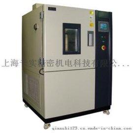 织物透湿性测试仪-织物透湿率测试仪