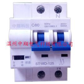 智能重合闸自复式过欠压保护器失压并网断路器1P+N