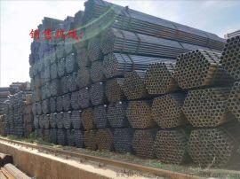 昆明焊管厂家价 云南焊接钢管  规格型号齐全