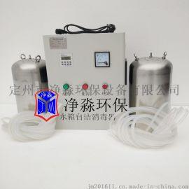 WTS-2A(一控二)水箱自洁器臭氧发生器