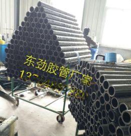 高温油管A六安高温油管A耐高温油管生产厂家