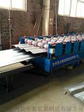 1.0-2.0mm厚集装箱侧板 瓦楞板 集装箱配件