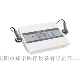 翔宇医疗超声波治疗仪