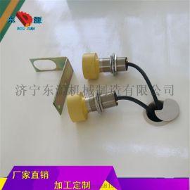 济宁东源矿用位置传感器