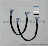 信号传输线 连接器 盛瑞光电 线束 连接器