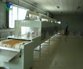 隆泰鑫达lt-12kw隧道式微波黄粉虫干燥杀菌设备