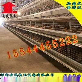 湘西层叠式金凤阶梯式层叠式蛋鸡笼全自动养鸡设备