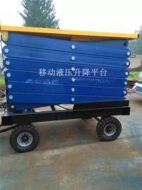 0.5t*8m车间线路检修移动式载人平台电动升降机