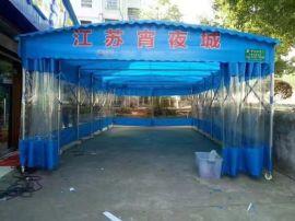 北京丰台鑫元美华q235推拉雨棚伸缩帐篷活动雨棚户外遮阳棚电动雨棚厂家直销