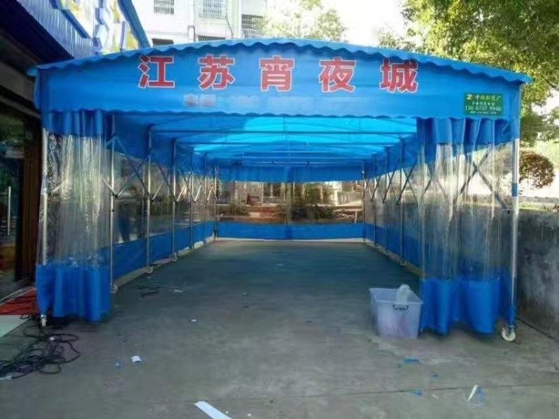 北京豐臺鑫元美華q235推拉雨棚伸縮帳篷活動雨棚戶外遮陽棚電動雨棚廠家直銷
