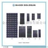 全系列太陽能光伏組件320