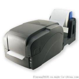 飞阳FY-S4331热转印条码打印机