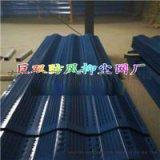 供应金属防风抑尘板 公路防风墙 抑尘网