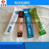 中药粉粉末圆角包装机/保健品粉剂圆角自动包装机