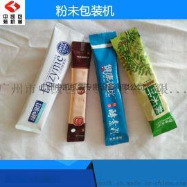 中药粉粉末圆角包装机/  品粉剂圆角自动包装机
