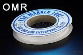 可印字KSS空白胶管,圆形扁形之分,印字清晰