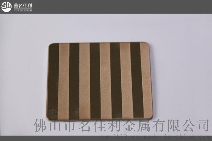 镜面局部喷砂条纹电镀古铜不锈钢板丨喷砂古铜条纹板丨条纹蚀刻板