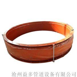 滄州益多牌多向型圓形非金屬膨脹節耐高溫耐腐蝕優勢
