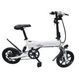 供應 摺疊電動自行車帶腳踏助力款 雙碟剎成人電動車