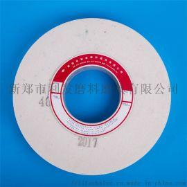 白刚玉平形砂轮 陶瓷砂轮 厂家直销