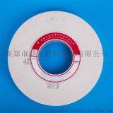 白剛玉平形砂輪 陶瓷砂輪 廠家直銷