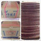 出口越南 Bag sealing tape PE3MM*1500M 可定製LOGO