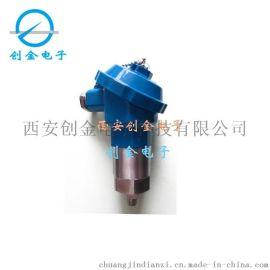 磁电式振动变送器 BSZ808A离心泵  振动变送器