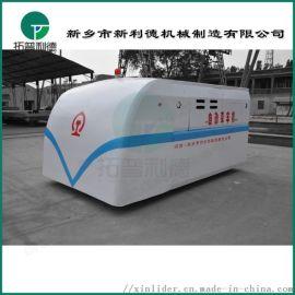 株洲电池供电牵引机600t牵引车实力厂家