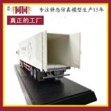 厂家直销仿真合金车模型卡车大货车运输车集装箱工程车货柜车模型
