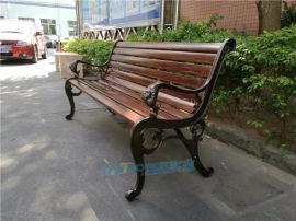 實木戶外公園座凳浴商業廣場球場長條凳園林休閒長凳