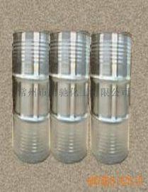 批量提供 金属减活剂 T561噻二唑衍生物