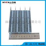 絕緣PTC空氣電加熱器 恆溫發熱體 1000W 110V 帶溫控保護
