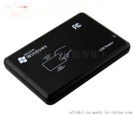 CMD71U超薄ID读卡器射频ID卡读卡器低频读卡器只读EM4100ID读卡器
